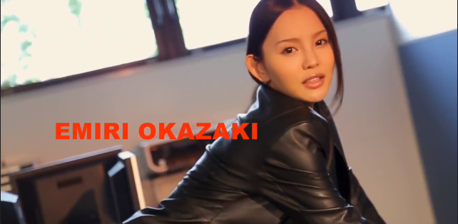 VIDEO BOKEP | NAFSU LIAR EMERI OKAZAKI UNCENSORED